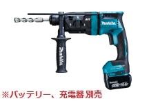 マキタ 14.4V 18mm 充電式ハンマドリル  HR181DZK【集じんシステム・ビット別売】 青※バッテリ、充電器別売【M03】