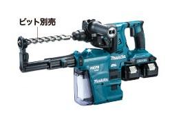 マキタ 18V (6.0Ah) 28mm 充電式ハンマドリル  HR282DPG2V【集じんシステム付[コンクリート穴あけ専用]・ビット別売】 青【M03】