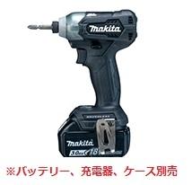 マキタ 18V 充電式インパクトドライバTD155DZB【本体のみ】 黒 ※バッテリ、充電器、ケース別売