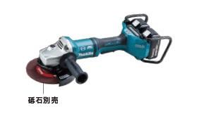 マキタ 18V(6.0Ah)180mm 充電式ディスクグラインダ GA701DPG2【フルセット】