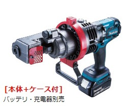マキタ 18V 充電式鉄筋カッタ(携帯油圧式)SC192DZK【本体+ケース】 青 ※バッテリ、充電器別売【M03】