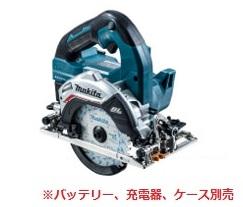 マキタ 18V 125mm 充電式マルノコHS475DZ【本体のみ】 青 ※バッテリ、充電器、ケース別売【M03】