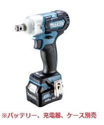 マキタ 10.8V 充電式インパクトレンチTW161DZ【本体のみ】 青 ※バッテリ、充電器、ケース、ソケット別売【M03】