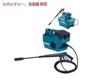 マキタ 18V 充電式高圧洗浄機 MHW080DZK 青 【本体+ケース】※バッテリ、充電器別売【M03】