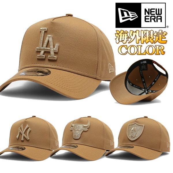 送料無料 ニューエラ NEW ERA キャップ 帽子 Tonal Snapback 限定カラー 9FORTY 限定モデル NY LA A-Frame 4種類 新商品 ベージュ 正規品 ブルズ メンズ 特価キャンペーン ユニセックス