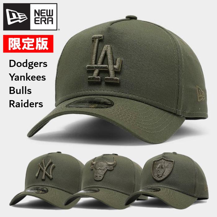 送料無料 ニューエラ NEW ERA キャップ 帽子 Tonal Snapback 限定カラー 9FORTY 限定モデル ユニセックス LA 定番 メンズ ブルズ 4種類 保障 正規品 カーキ NY A-Frame