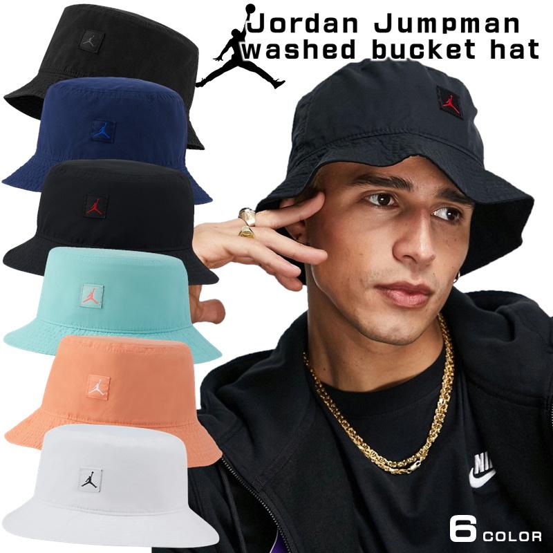 送料無料カード決済可能 送料無料 ジョーダン JORDAN バケットハット キャップ ロゴ バケハ 帽子 Jumpman Washed 正規品 ナイキ 黒 ブラック 本日の目玉 ぼうし Hat NIKE Bucket アクセサリー