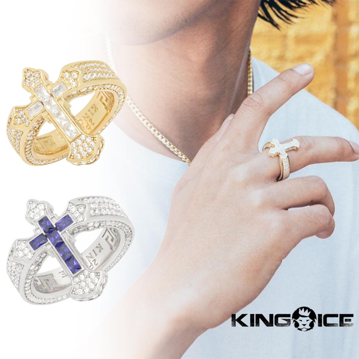 送料無料 KING ICE キングアイス 指輪 リング 2PAC X - FLEUR DE RING メンズ 14kゴールド 人気 CROSS 買収 アクセサリー ブランド LIS GOLD 金 WHITE ランキング総合1位