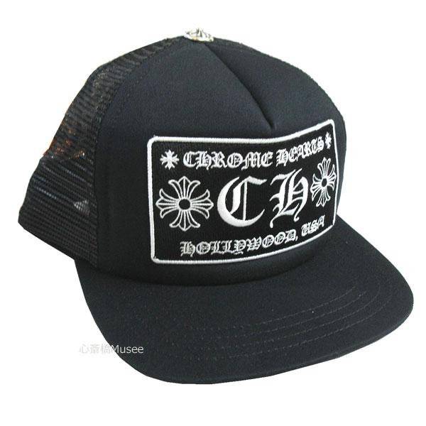 ≪新品≫正規品 クロムハーツ メッシュ キャップ CAP クロスボール シルバー 黒 ブラック BLACK ホワイト ロゴ ショッパー付 帽子 CHROMEHEARTS