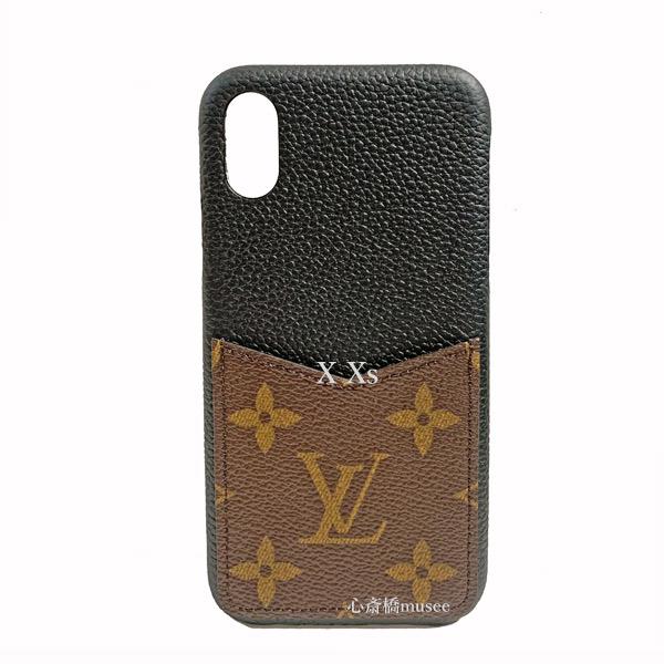 【キャッシュレス5%還元対象】≪新品≫ルイヴィトン iphone X Xs 10 10S バンパー カーフレザー モノグラム×ノワール スマホ 携帯ケース アクセサリー モバイル M68893 黒 ブラック LOUISVUITTON ビトン アイフォン ケース プレゼントラッピング