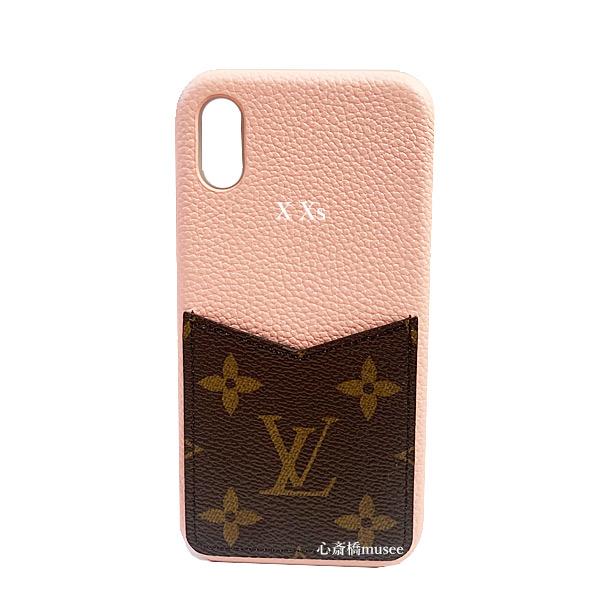【キャッシュレス5%還元対象】≪新品≫ルイヴィトン iphone X Xs 10 10S バンパー カーフレザー モノグラム×ローズプードル ピンク スマホ 携帯ケース アクセサリー モバイル M68892 LOUISVUITTON ビトン アイフォン ケース プレゼントラッピング