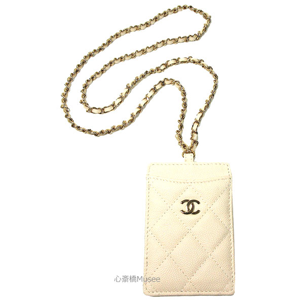 【キャッシュレス5%還元対象】≪新品≫CHANEL シャネル 20クルーズ クラシック チェーン カードケース チェーン付パスケース ライトベージュ AP1044 Y33352 C3906 箱 リボン ラッピング ゴールド CHANEL 20Cruise Classic chain card case right beigh Pass Case