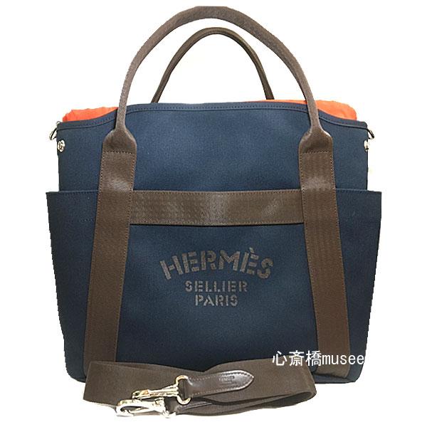 ≪新品≫ エルメス サック・ド・パンサ―ジュ・グルーム セリエ 2WAY ネイビー キャンバスバッグ