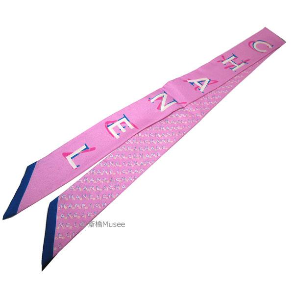 ≪新品≫CHANEL シャネル バンドー スリム ヘアバンド AA0072 X12505 1D480 ツイリー シルク スカーフ ピンク 箱 リボン ラッピング