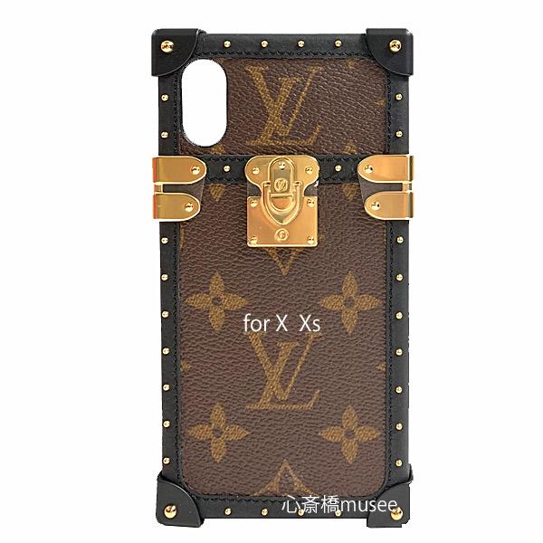 ≪新品≫ルイヴィトン アイ・トランク ライト モノグラム M67892 iphoneX Xs スマホ 携帯ケース アクセサリー モバイル LOUISVUITTON ビトン アイフォン ケース プレゼントラッピング