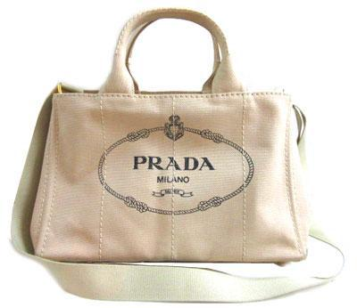 SALE! ≪新品≫ PRADA プラダ カナパ トートバッグ PM ショルダーストラップ付き CORDA ベージュ BN2642 箱・紙袋・リボンのラッピング