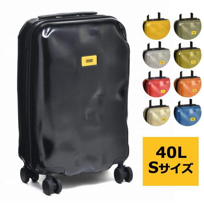 クラッシュバゲージ スーツケース CRASH BAGGAGE バッグ PIONEER S 40L キャリーバッグ 機内持ち込み CB101-0001