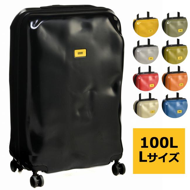 【2018Christmas SALE】クラッシュバゲージ スーツケース CRASH BAGGAGE バッグ PIONEER L 100L キャリーバッグ CB103-0001
