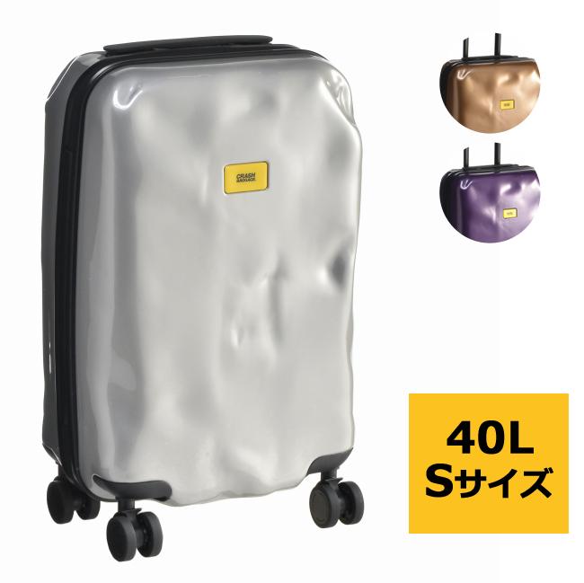 クラッシュバゲージ スーツケース CRASH BAGGAGE バッグ メンズ キャリーバッグ BRIGHT S 40L CB111-0001