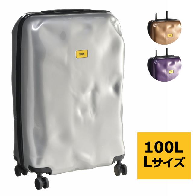 クラッシュバゲージ スーツケース CRASH BAGGAGE バッグ BRIGHT L 100L キャリーバッグ CB113-0001