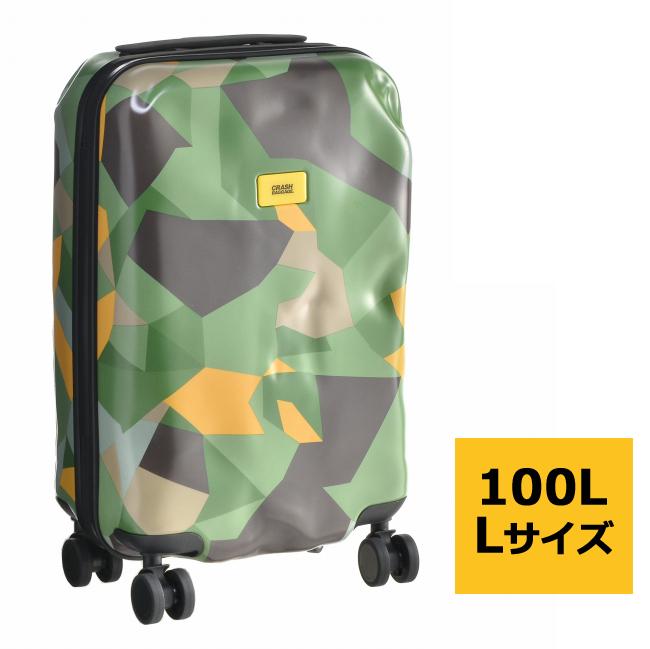 クラッシュバゲージ スーツケース CRASH BAGGAGE バッグ CAMO L 100L キャリーバッグ CB133-0001-40