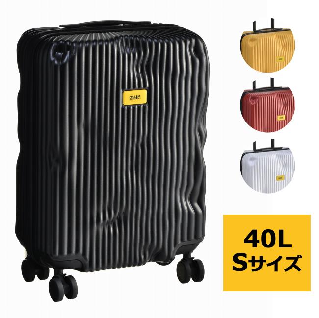 【2018Christmas SALE】クラッシュバゲージ スーツケース CRASH BAGGAGE バッグ STRIPE S 40L キャリーバッグ 機内持ち込み CB151-0001