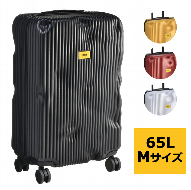 クラッシュバゲージ スーツケース CRASH BAGGAGE バッグ STRIPE M 65L キャリーバッグ CB152-0001