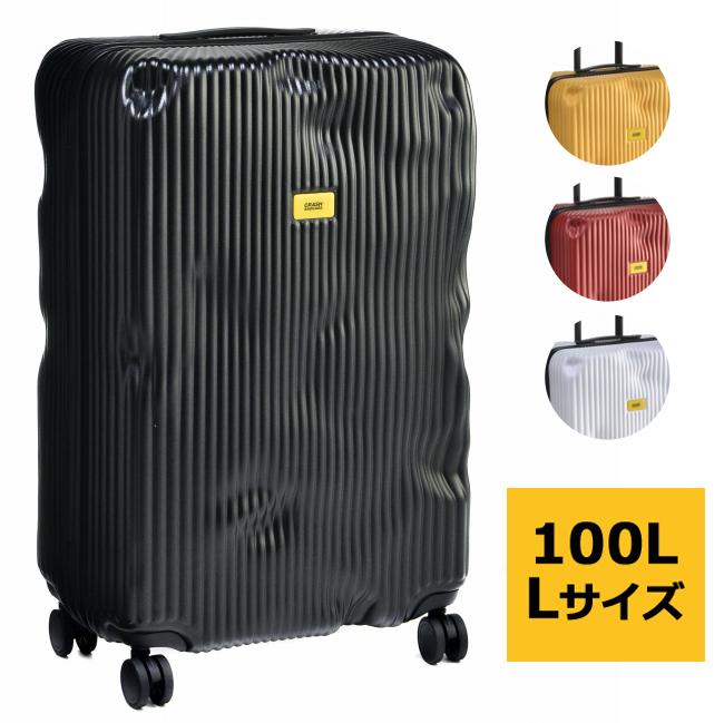 クラッシュバゲージ スーツケース CRASH BAGGAGE バッグ STRIPE L 100L キャリーバッグ CB153-0001