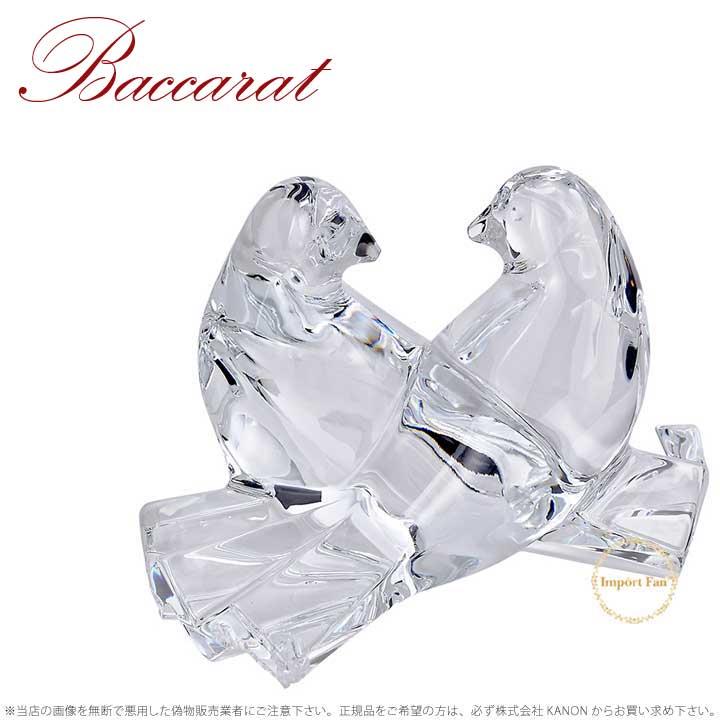 バカラ クリスタル ハト 鳩 鳥 クリア 2100916 Baccarat Loving Doves Clear□