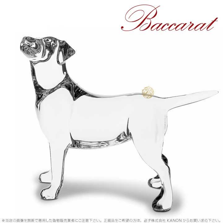 バカラ クリスタル ラブラドール 犬 2102691 Baccarat Labrador Dog□