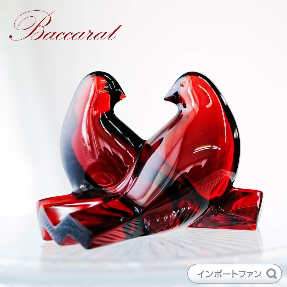 バカラ クリスタル ハト 鳩 鳥 ルビー 2102796 Baccarat Loving Doves Ruby□