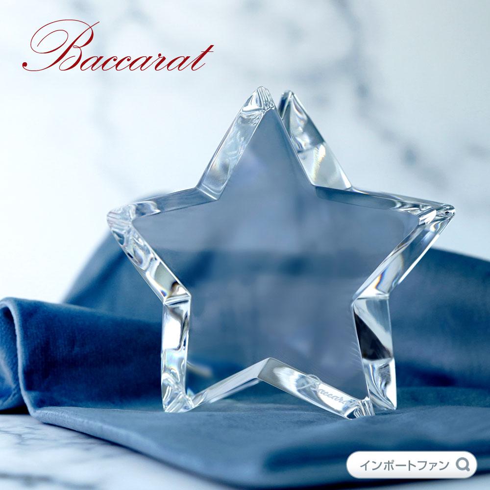 バカラ クリスタル ザンザン スター クリア ラージ 星 ペーパーウェイト 2106005 Baccarat Zinzin Star, Clear, large 【あす楽】 □