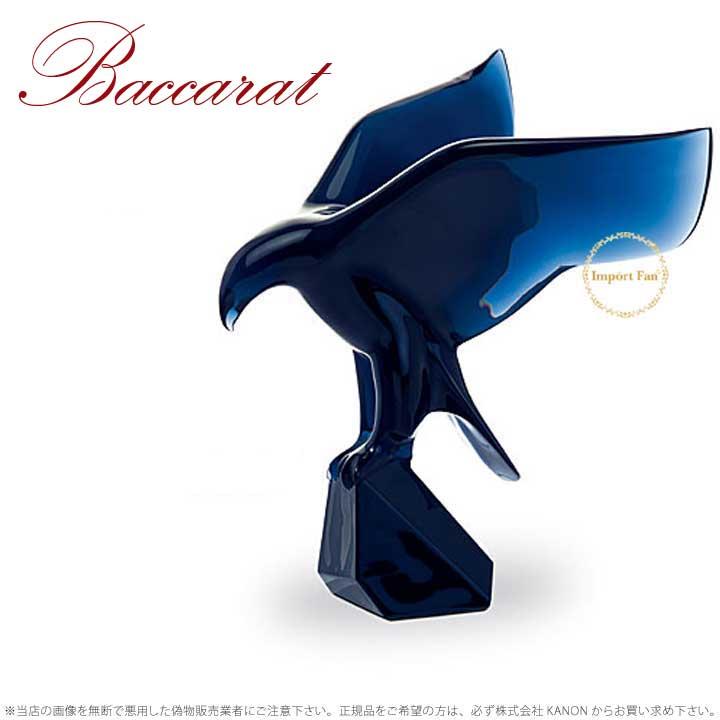 バカラ クリスタル イーグル ワシ 鷲 鳥 ミッドナイト ブルー 2607782 Baccarat Imperator Eagle, Midnight, Small□