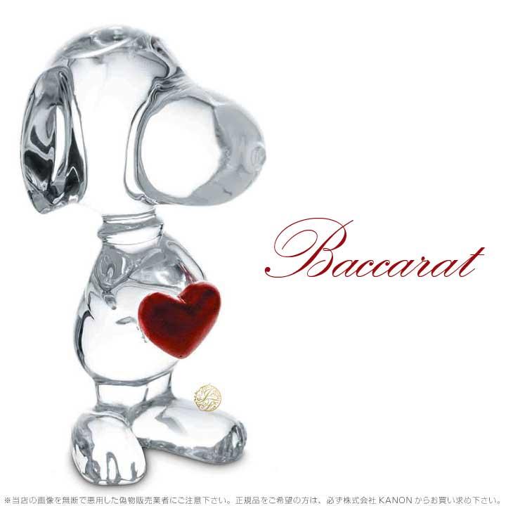 バカラ クリスタル スヌーピー ハート 犬 2613001 Baccarat Snoopy Holding Heart□