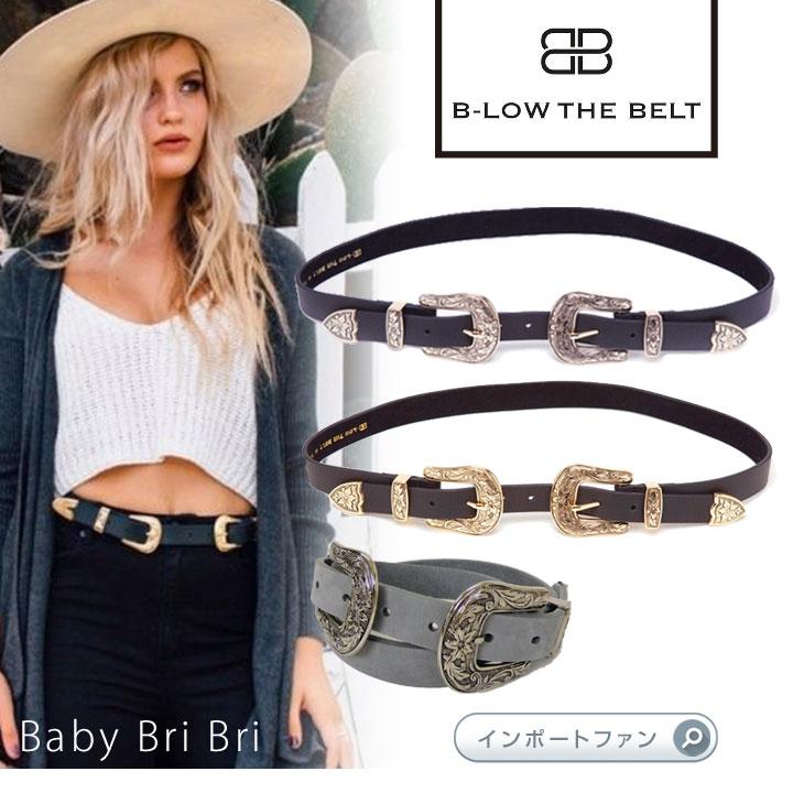 ダブル バックル ベルト 使いやすい細タイプ ビーローザベルト B-Low the belt Baby Bri Bri Belt 本革 レザー ブラック 【あす楽】 □