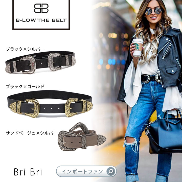 ダブルバックルベルト ビーローザベルト B Low The Belt レディース ベルト アクセサリー レザー 本革 ブラック Bri Bri Belt 【あす楽】 【ポイント最大43倍!お買い物マラソン セール】