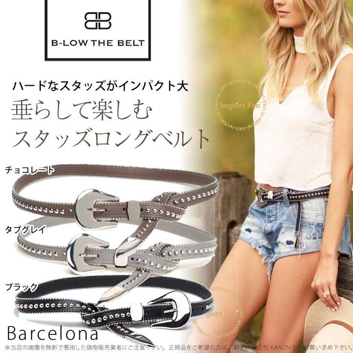 スタッズ付 細ベルト セレブ ファッション 本革 レザー B-low the belt Barcelona ビーローザベルト ブラック 【あす楽】 【ポイント最大43倍!お買い物マラソン セール】