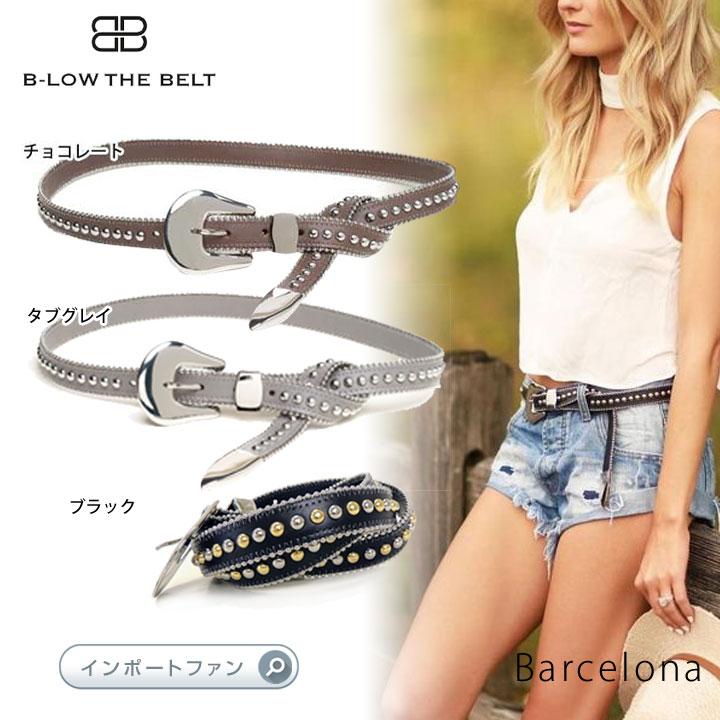 スタッズ付 細ベルト セレブ ファッション 本革 レザー B-low the belt Barcelona ビーローザベルト ブラック 【あす楽】 □
