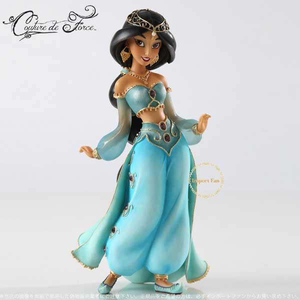 ディズニー ショーケース コレクション クチュール デ フォース ジャスミン アラジン Disney Showcase Couture de Force JASMINE□