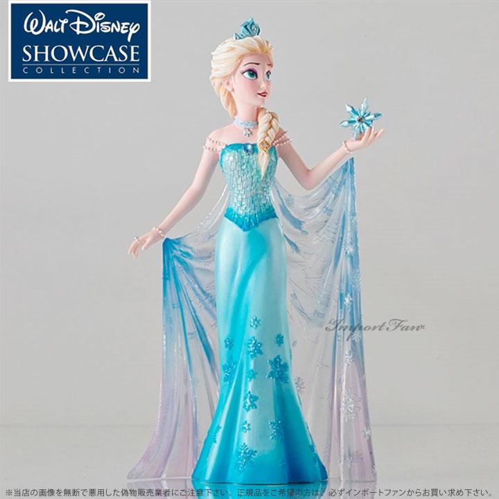 ディズニー ショーケース コレクション クチュール デ フォース エルサ アナと雪の女王 Disney Showcase Couture de Force FROZEN ELSA 【あす楽】 【ポイント最大43倍!お買物マラソン】