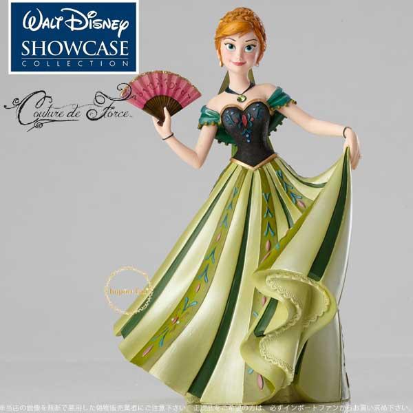 ディズニー ショーケース コレクション クチュール デ フォース アナ アナと雪の女王 Disney Showcase Couture de Force FROZEN ANNA □