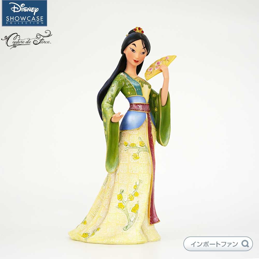 ディズニー ショーケース コレクション クチュール デ フォース ムーラン Disney Showcase Couture de Force Mulan 【ポイント最大43倍!お買い物マラソン セール】