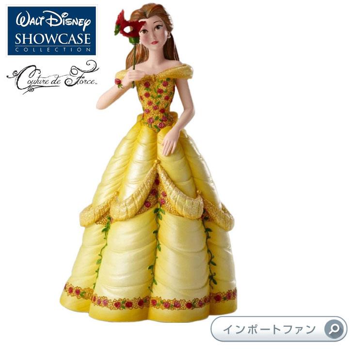 ディズニー ショーケース コレクション クチュール デ フォース ベル 美女と野獣 ディズニー 4046620 Disney Belle Masquerade Couture de Force Figurine by Enesco Disney Showcase Couture de Force 【ポイント最大43倍!お買物マラソン】