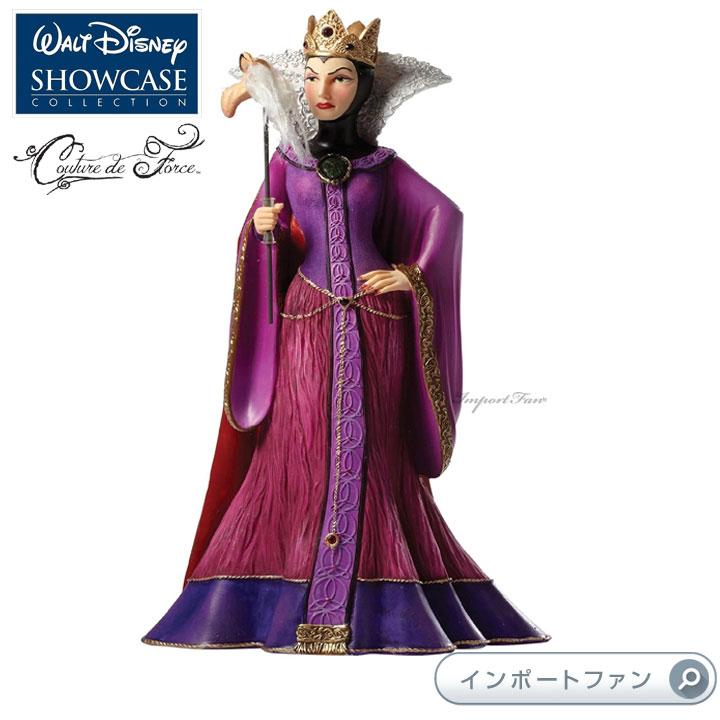 ディズニー ショーケース コレクション クチュール デ フォース 邪悪な王女 白雪姫 ディズニー 4046623 Disney Masquerade Snow White Evil Queen Couture de Force Figurine by Enesco Disney Showcase Couture de Force □