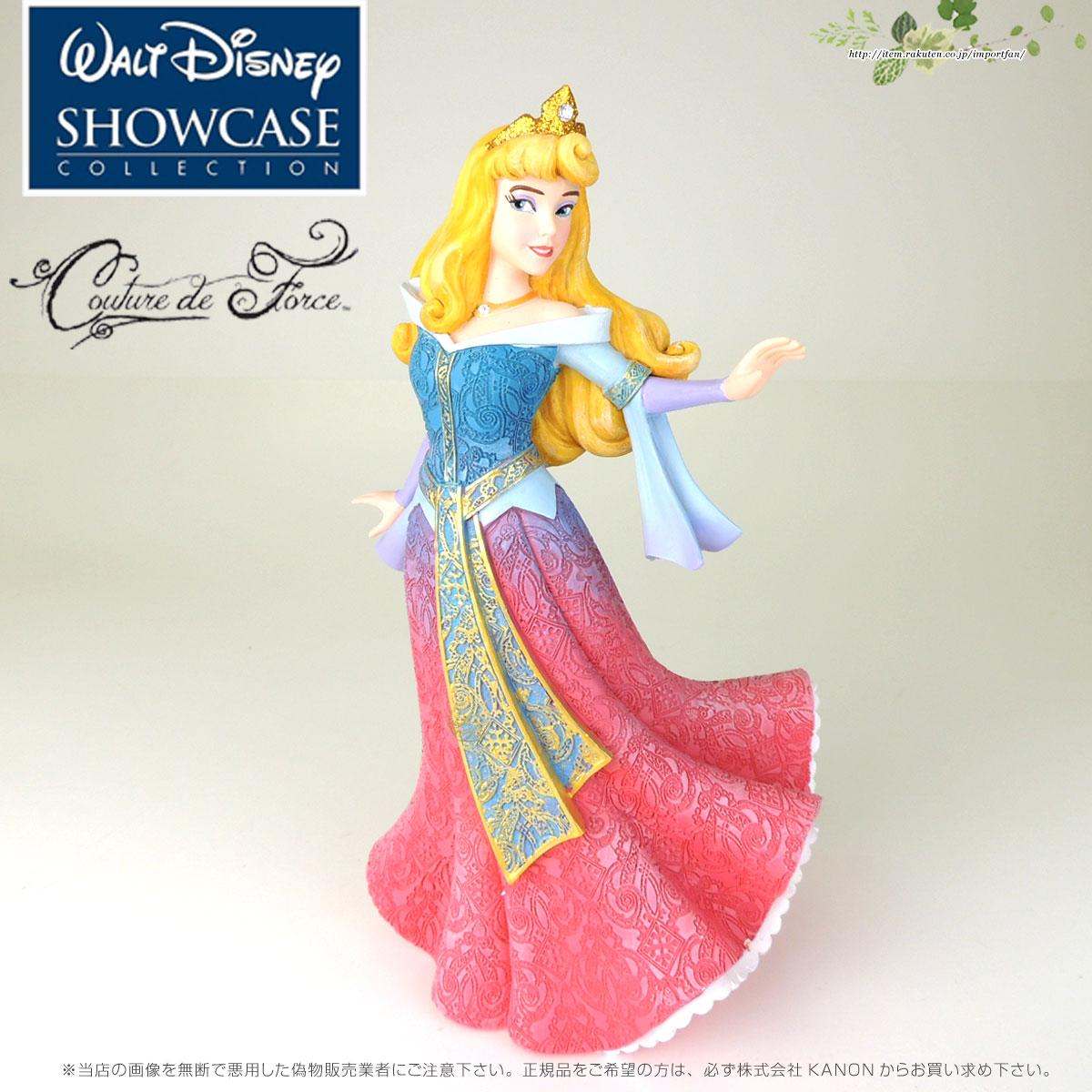 ディズニー ショーケース コレクション クチュール デ フォース オーロラ姫 眠れる森の美女 ディズニー 4058290 Princess Aurora Disney Couture de Force Disney Showcase Couture de Force□