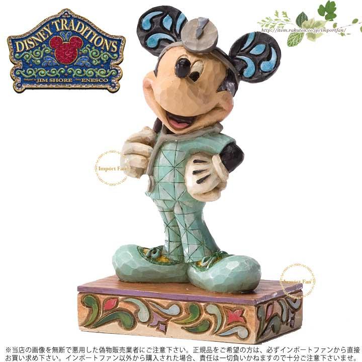 ジムショア ドクター ミッキー パーショナリティ 医者 ディズニー 4031472 Stay Well-Doctor Mickey Personality Pose JimShore 【ポイント最大43倍!お買物マラソン】