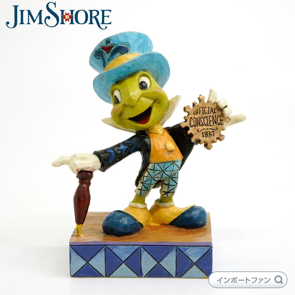 ジムショア ジミニー 公認の良心 ピノキオ ディズニー 4031474 Official Conscience-Jiminy Cricket Personality Pose Figurine JimShore □