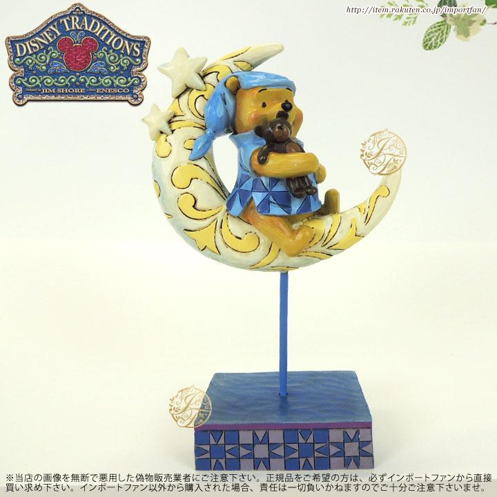 ジムショア プーさんとクマの人形 寝る前に くまのプーさん ディズニー 4038499 Bedtime Bear-Winnie The Pooh On Moon Figurine JimShore 【ポイント最大43倍!お買い物マラソン セール】