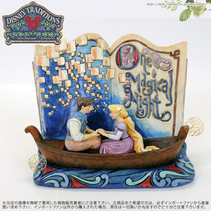 ジムショア ラプンツェルとフリン 一つの魔法の夜 塔の上のラプンツェル ディズニー 4043625 One Magical Night-Rapunzel Story Book Figurine JimShore 【ポイント最大43倍!お買物マラソン】