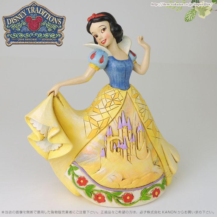ジムショア お城のドレスと白雪姫 雲の中のお城 白雪姫 ディズニー 4045243 Castle In The Clouds Snow White With Castle Dress Figurine JimShore 【ポイント最大44倍!お買い物マラソン セール】